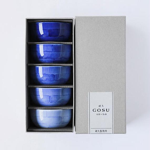 副久GOSU 小付箱入セット