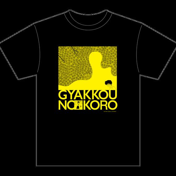 【セール】「逆光の頃」映画公開記念オリジナルTシャツ