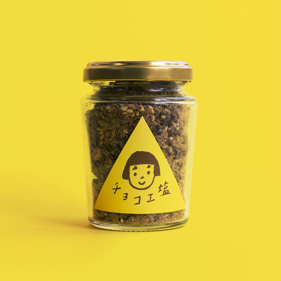 チョコエ塩<期間限定>