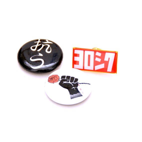ARAGAU BADGE SET