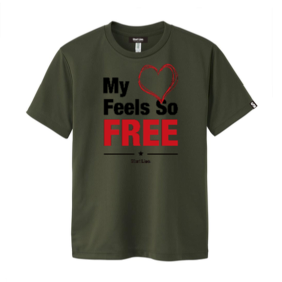 FREE Active T-shirt(Khaki)