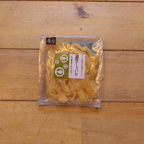 濃厚チーズいか【肴の匠おさかなバルシリーズ】