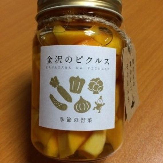 バターナッツかぼちゃ 【金沢のピクルス】