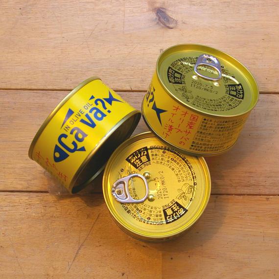 サヴァ缶 【岩手県産】