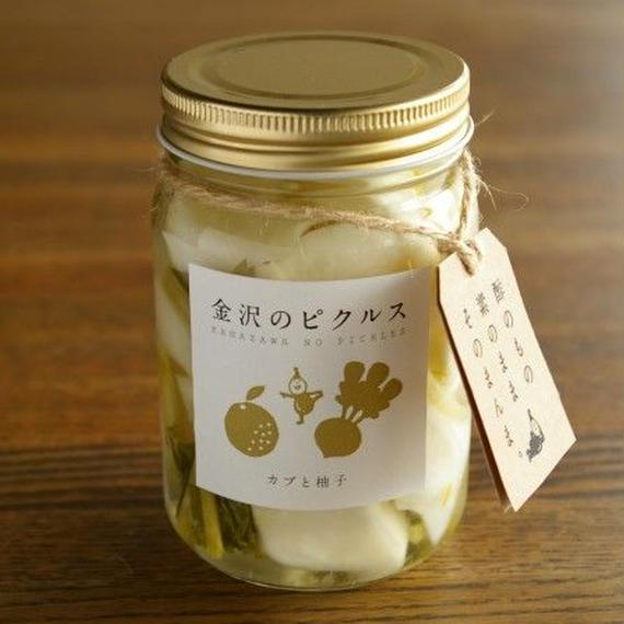カブと柚子 【金沢のピクルス】