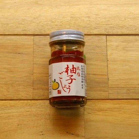柚子ごしょう(赤) 【トナミ醤油】