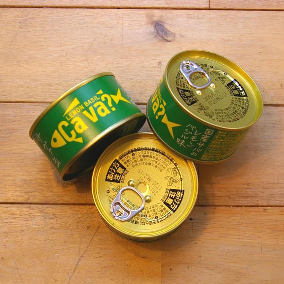 サヴァ缶 レモンバジル【岩手県産】