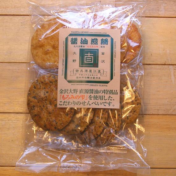 醤油煎餅 【直源醤油】