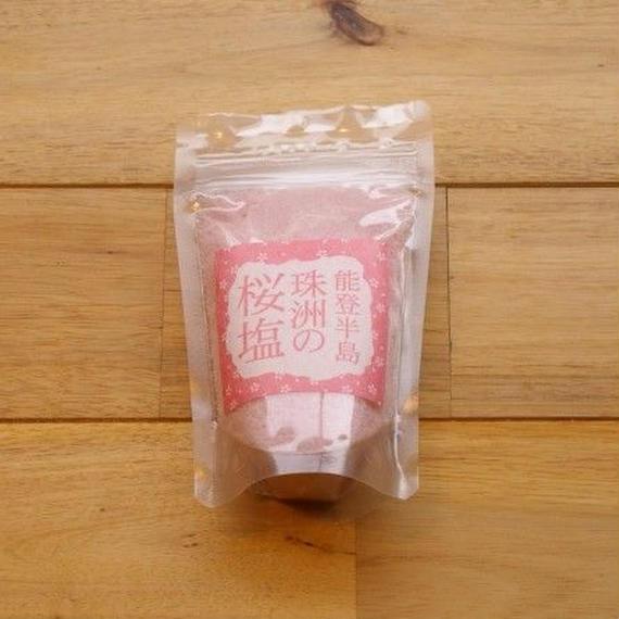 能登半島 珠洲の桜塩 【新海塩産業】