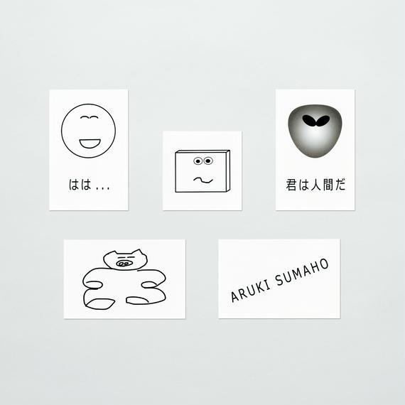 Masanao Hirayama STICKER Part.17