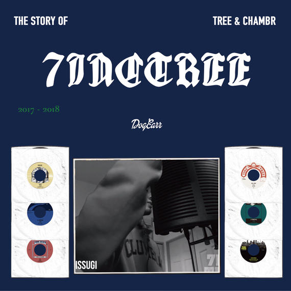 THE STORY OF 7INC TREE  -Tree & Chambr-