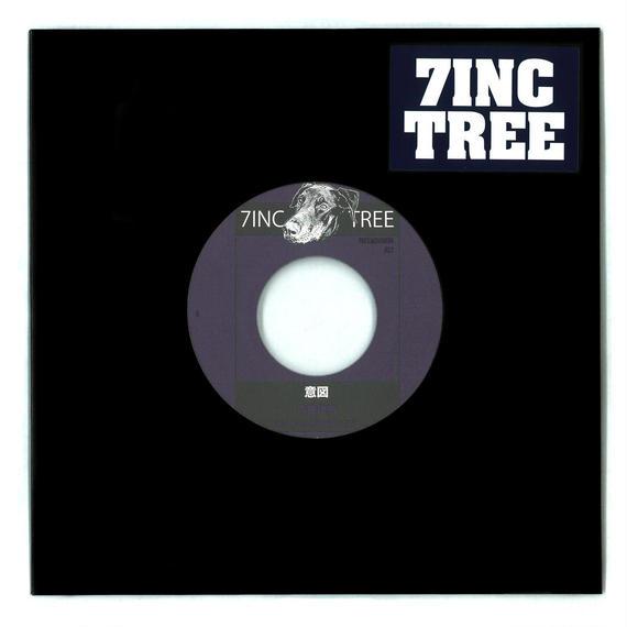7INC TREE #22