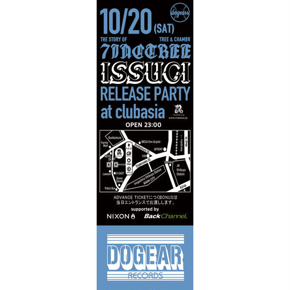 """""""THE STORY OF 7INCTREE  -TREE&CHAMBR-"""" release party ticket"""