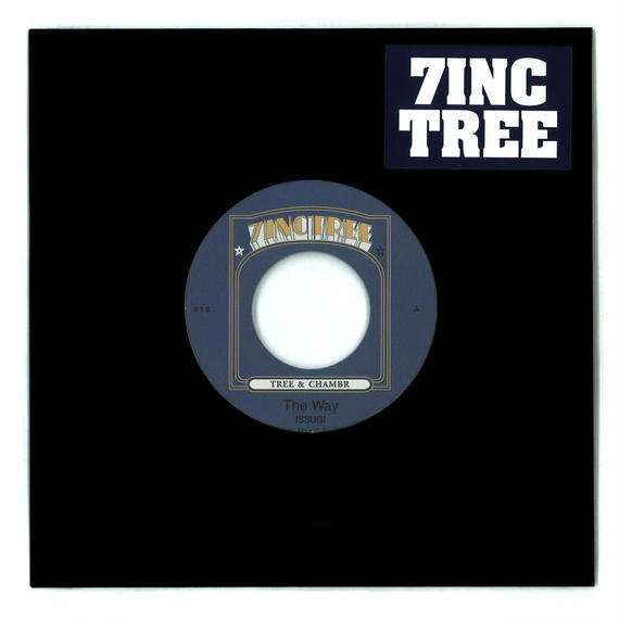 7INC TREE #18