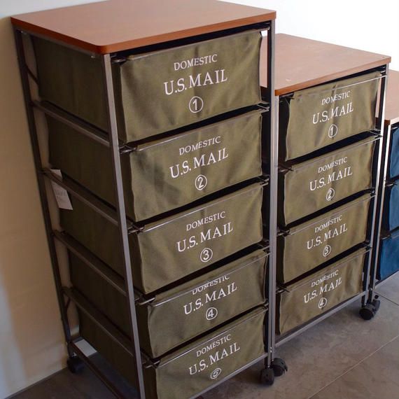 US MAIL CHEST 5D