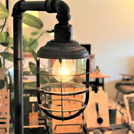 Kosel vintage floor lamp
