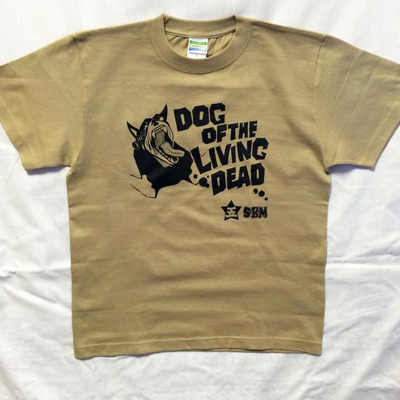 zombiedog/sandkhaki