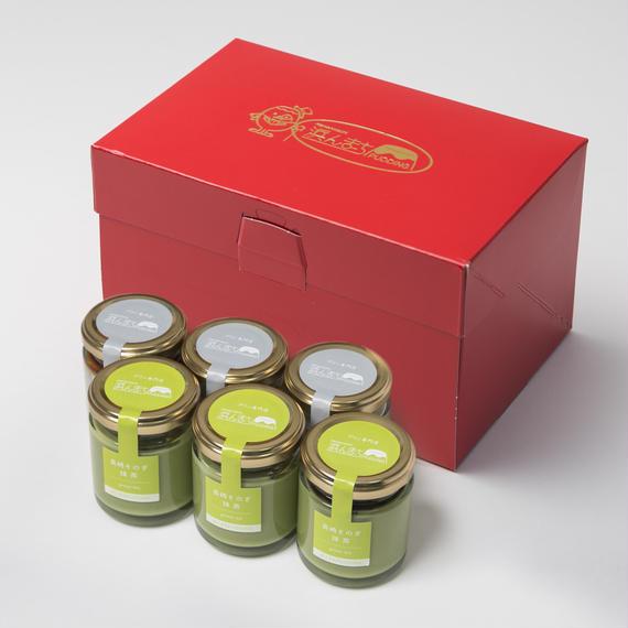 【浜んまちPUDDING】長崎そのぎ抹茶&黒胡麻プリンセット(6個)
