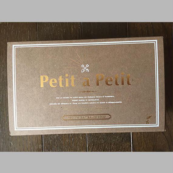 Petit a  Petit(プティタプティ)米粉入りラスク  10個入り