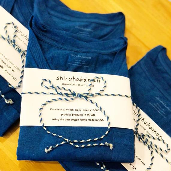 shirohakaman   japan blue T-shirt 2pac set