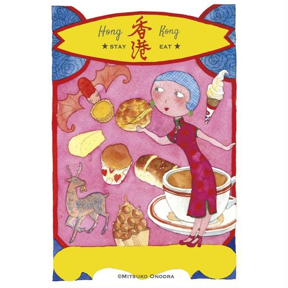 ポストカード 《香港のおやつ》同柄3枚組
