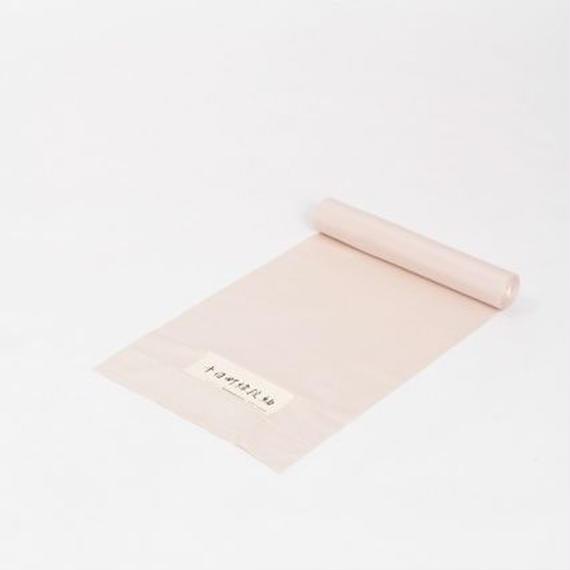 十日町紬 緯段 ピンク