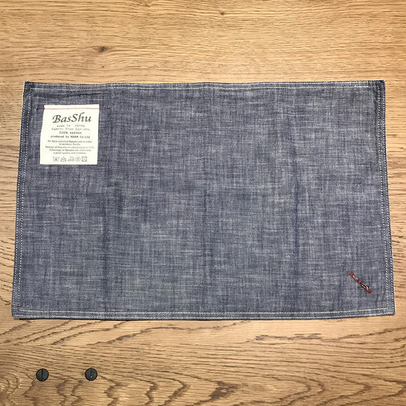Place Mat - Chambray NAVY