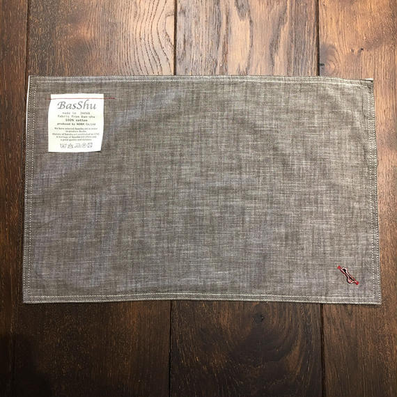 Place Mat - Chambray KHAKI