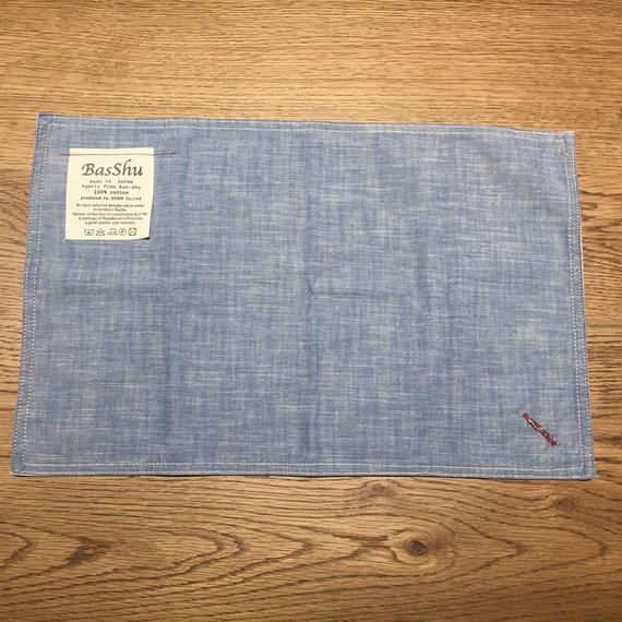 Place Mat - Chambray BLUE