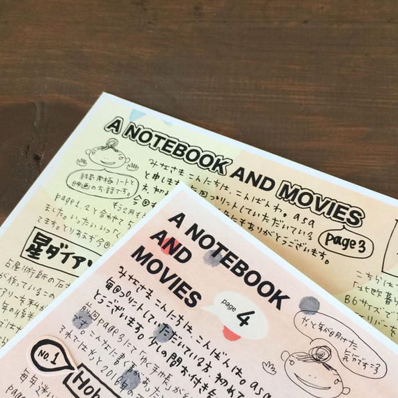 A NOTEBOOK & MOVIES page3+4