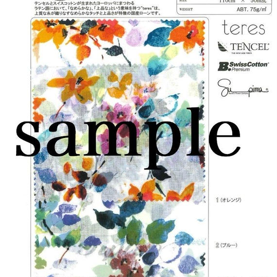 TPR-306 SAMPLE