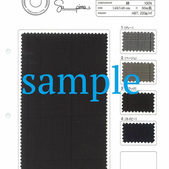 SPM-6094-YD SAMPLE