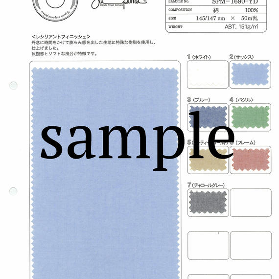 SPM-1690-YD SAMPLE