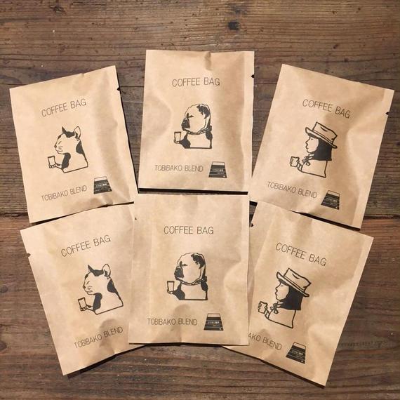 〈ポスト投函〉コーヒーバッグ 6bags
