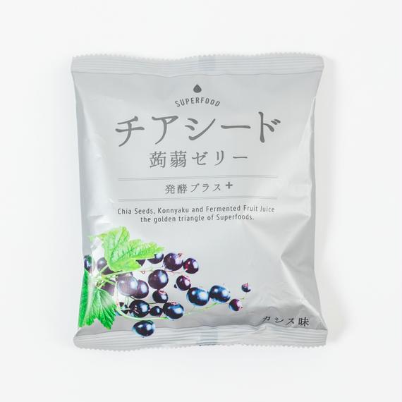 チアシード蒟蒻ゼリー 発酵プラス<カシス味>12袋入り【送料無料】