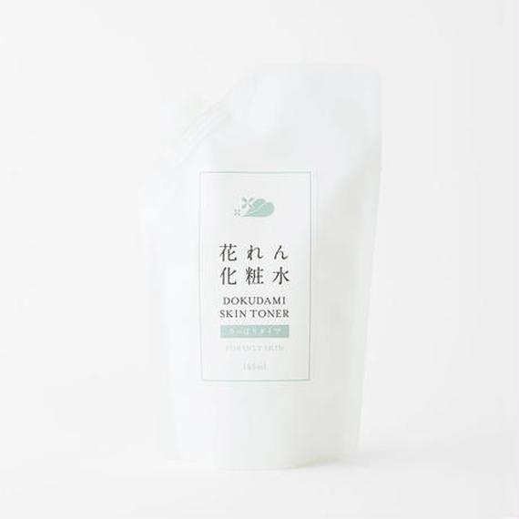 花れん化粧水 さっぱり・詰替タイプ  [定期便]