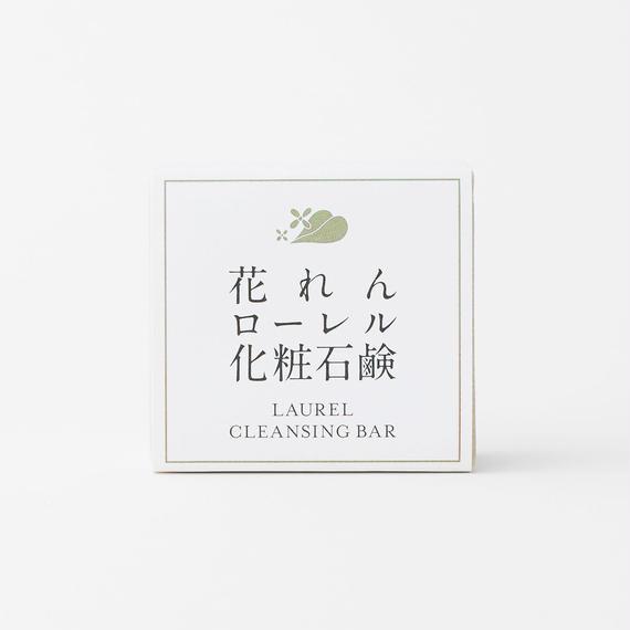 花れんローレル化粧石鹸 50g