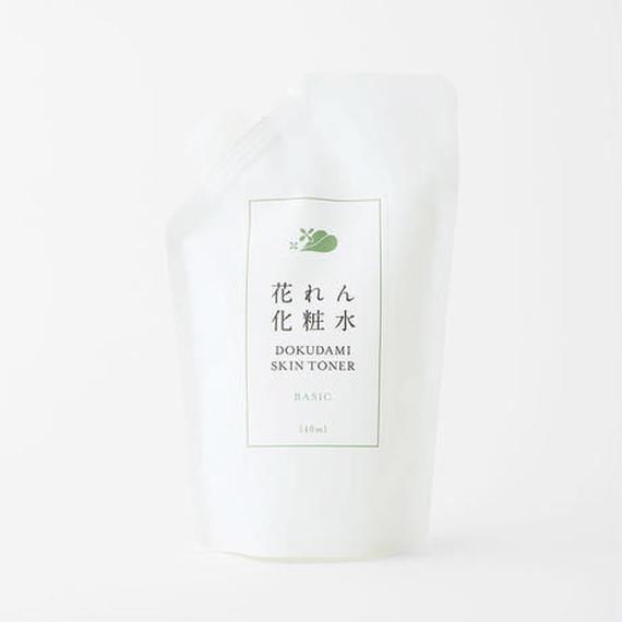 花れん化粧水 詰替タイプ [定期便]