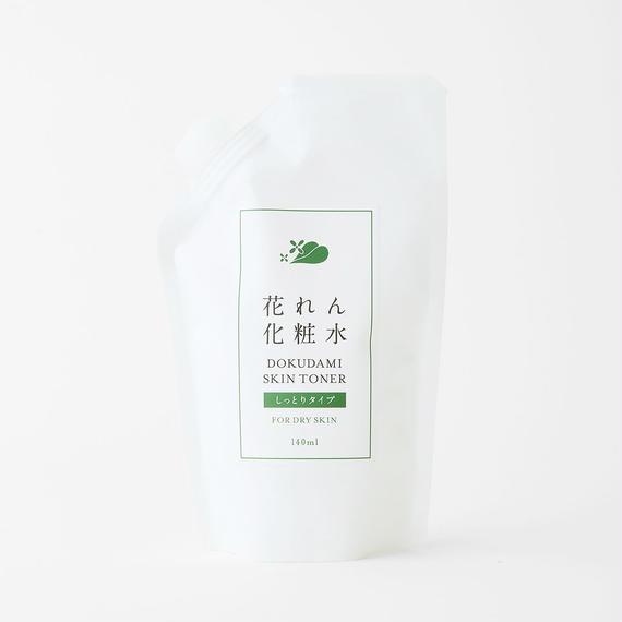 花れん化粧水 しっとり・詰替タイプ 140ml