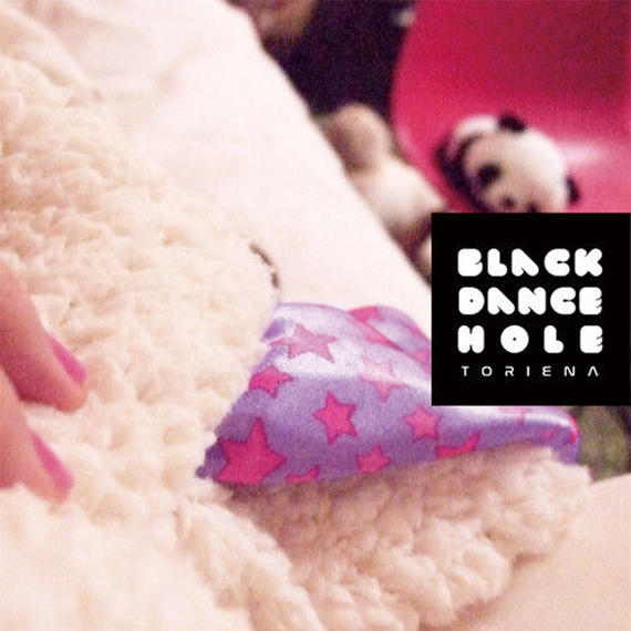"1st Album ""BLACK DANCE HOLE"""