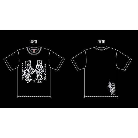 ワジョウ・カエデ生誕祝賀公演記念Tシャツ