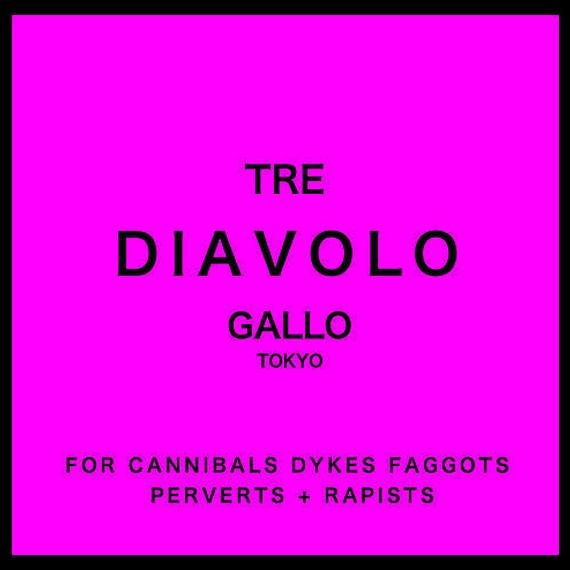 DIAVOLO 弐型