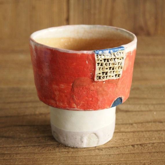 中田 篤 バンブーカップ