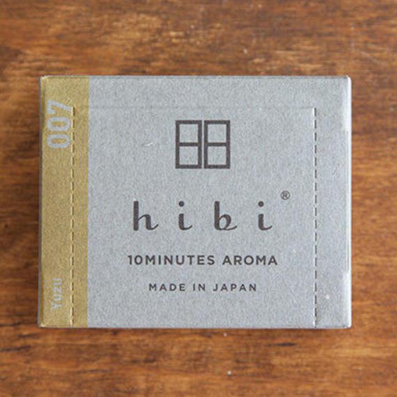 hibi ラージボックス ユズ(兵庫県)