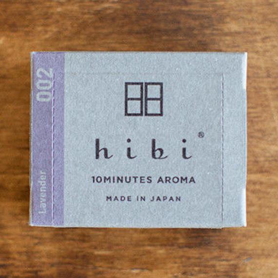 hibi ラージボックス ラベンダー(兵庫県)