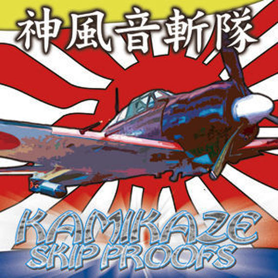Kamikaze Skipproof (Vinyl)