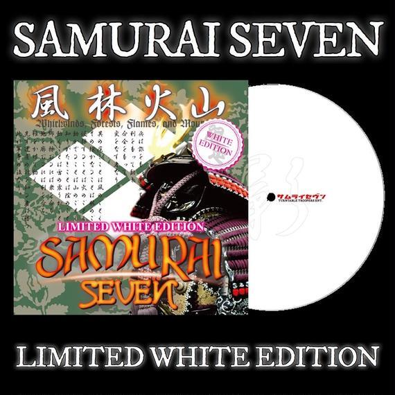 Samurai Seven (7' Vinyl) (Limited White Edition)