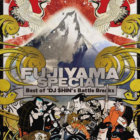 Fujiyama Special (DVD-Rom)