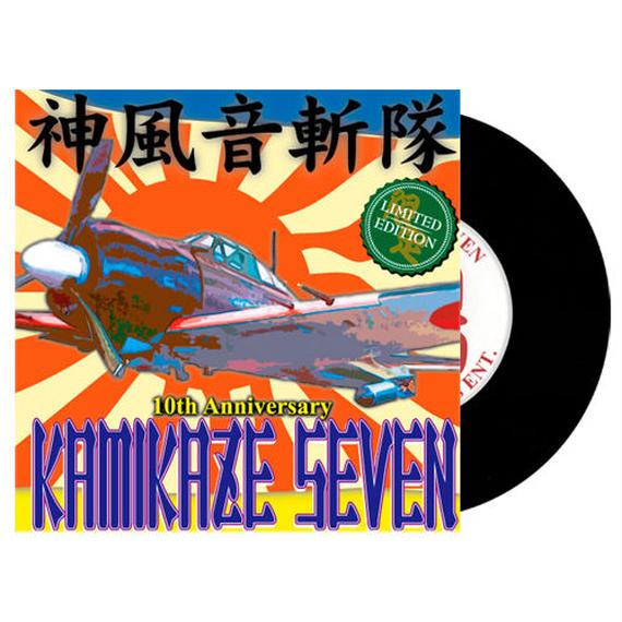 Kamikaze Seven (7' Vinyl)