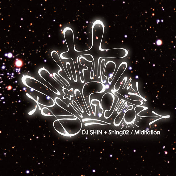 DJ $HIN + Shing02 - Miditation (CD)